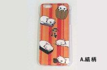 他の写真1: 「猫侍」玉之丞iPhoneカバーセット