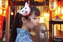 他の写真2: 【限定品】「猫侍」玉之丞 張り子面