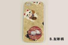 他の写真2: 「猫侍」玉之丞iPhoneカバーセット