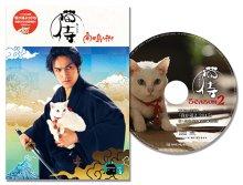 他の写真2: 送料無料!映画「猫侍 南の島へ行く」パンフレット+クリアファイルセット