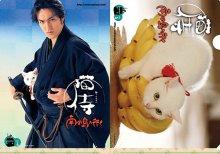 他の写真3: 送料無料!映画「猫侍 南の島へ行く」パンフレット+クリアファイルセット