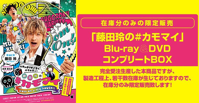 金×暴力×欲望を鋭くえぐる、新・闇金映画「闇金ドッグス」シリーズ